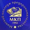 Минский колледж предпринимательства - Официально