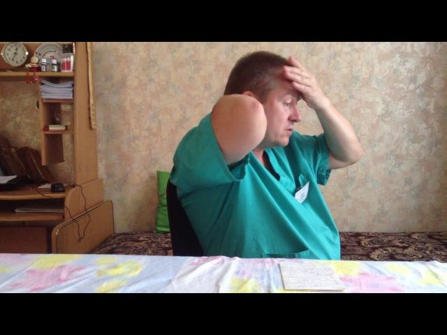 Сильная головная боль причины Лечение головной боли без лекарств
