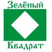 РК <b>Зеленый Квадрат</b>   ВКонтакте