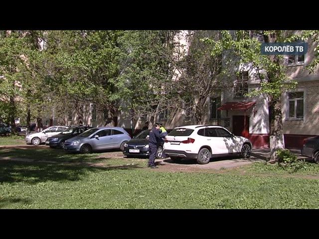 Бороться с парковкой на газоне поможет scrum-метод