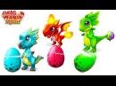 2 Игра мультик Мои прекрасные Драконы! Новая игра для девочек и мальчиков Легенд...