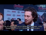 Aaron Taylor-Johnson Discusses Playing Quicksilver Rus Sub