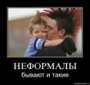 Фотоальбом человека Виктории Уленговой