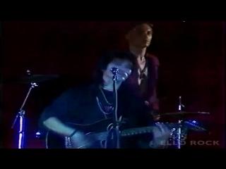 Кино - Камчатка (Концерт В Алма-Ате ДС 50 Лет Октября, 2  5 февраля 1989)