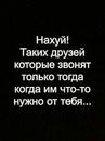 Фотоальбом Любы Исмайловой