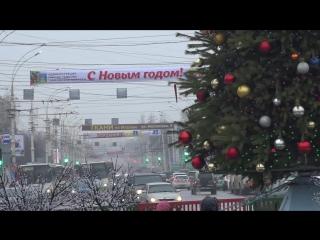 Тамбовский VLOG. Новый год в Тамбове 2017 - 2018 г.