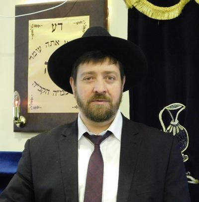 Абрам Моисеев