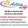 """""""Активная Жизнь"""" Экопродукты"""