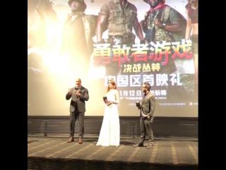 2018: Премьера к/ф «Джуманджи: Зов джунглей» в Пекине