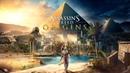 Аssassin's Creed Origins-Проклятие Фараонов Гордый меджай.166