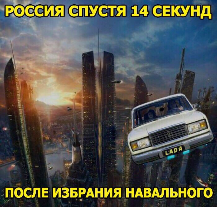 https://sun9-11.userapi.com/c830308/v830308734/571a5/i-VQuYlFC-c.jpg