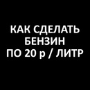 Артем Кравченко - Санкт-Петербург,  Россия