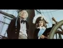 Алые паруса, 1961 год