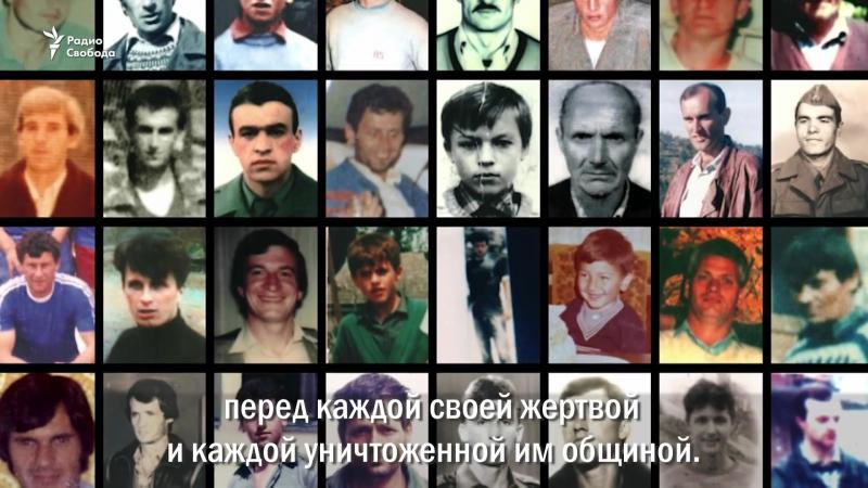 В чём обвиняют Ратко Младича
