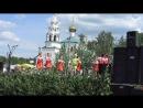 Аверкиевские перезвоны, 03.06.2018. Самовар .