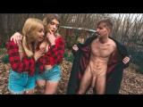 Giselle Palmer, Sarah Vandella &amp Danny D - Lumberjack Off (2018)