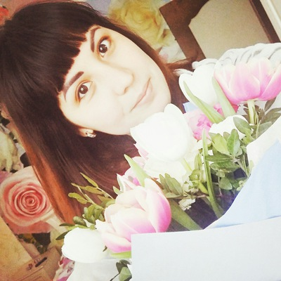 Карина Артыкова