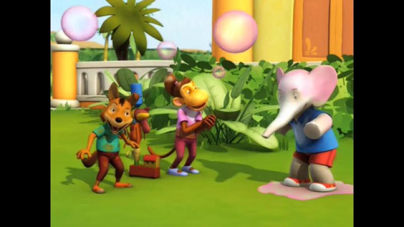 (анонс) Бабар и приключения слонёнка Баду