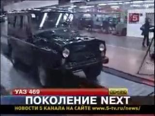 Новый УАЗ 469 / New UAZ 469!!!