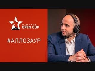 Warface open cup season xiv: решафлы