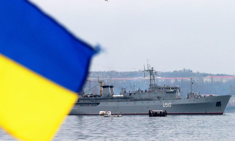 «Молния»: Украина отобьет у России Черное море