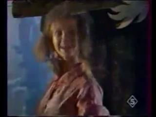 """Маленькая Баба-Яга/1986г (полная версия).眼.из группы""""Сказка за сказкой"""""""