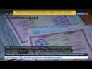 В Калужской области раскрыта спящая ячейка ИГ Россия 24