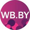 Wbr.by - одежда, обувь, аксессуары. Беларусь