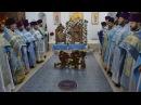 Торжество! Урюпинская Явленная! Праздничная Божественная литургия в Покровском соборе 2017