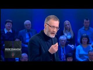 Михеев разнес оппонентов на ток-шоу Поединок с Владимиром Соловьевым