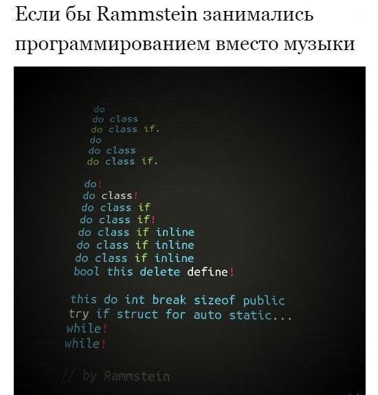 https://sun9-11.userapi.com/c836229/v836229642/626a8/rLhvXDZ0y7c.jpg