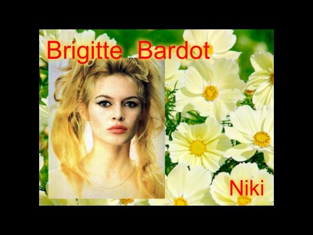 Brigitte Bardot ( Брижит Бардо )