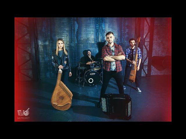 Nirvana - Smells Like Teen Spirit | Bandura Acordeon Cover
