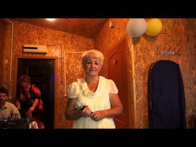 Поздравление Мамы на свадьбе сына Алексея Божко Тула 10 07 2015