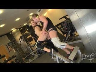 Henessy ass fucked in the gym (teens milfs moms mature anal сперма кастинг bbw анал попки)