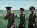 Государственная граница/Фильм 8-й: На дальнем пограничье (1988). 1 серия