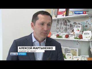 """Севская компания """"Умалат"""" на Дне производителя"""