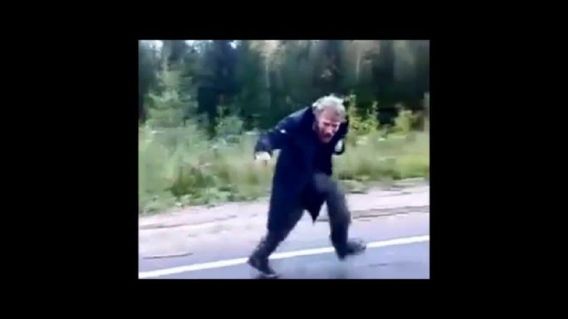 Прикол дед бежит за машиной. Бомж танцует за еду. Одаренный Бомжара.