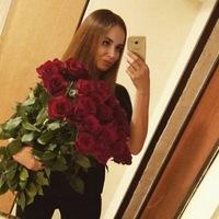 Полина Водонаева