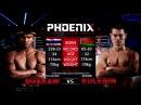 Буакав Банчамек vs Андрей Кулебин 10.12.2016. Полный бой Муай-тай - Phoenix 1