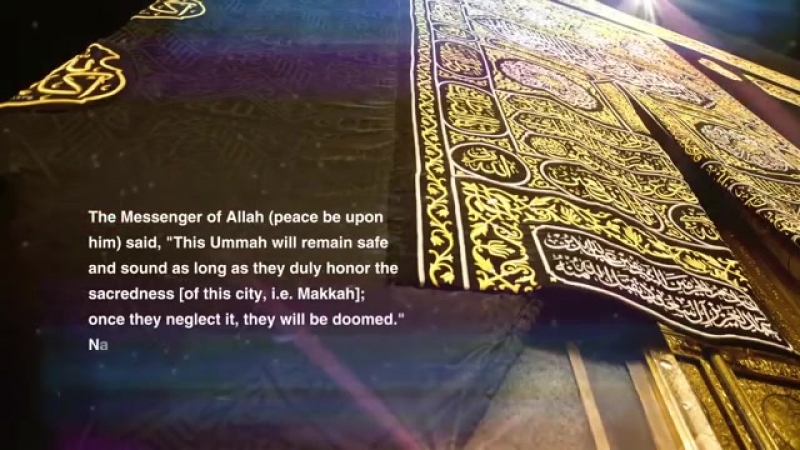 Удивительное видео. Армия уборщиков в Запретной мечети. (Low)