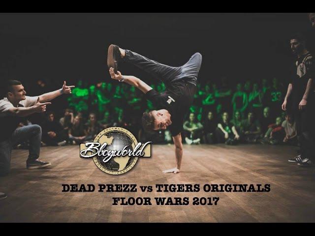 TIGERS ORIGINALS vs DEAD PREZZ I 3on3 1 4 FINAL I FLOOR WARS 2017