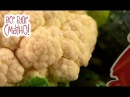 10 блюд из цветной капусты. Часть 1 — Все буде смачно. Сезон 4. Выпуск 66 от 2.09.17