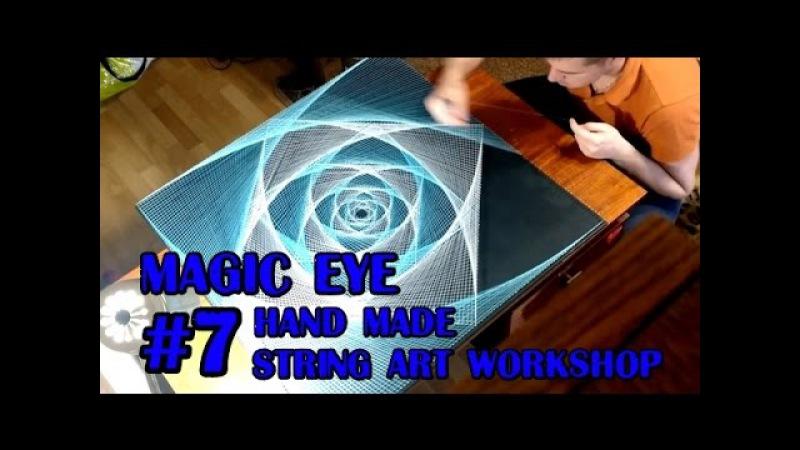 7 STRING ART Magic eye