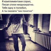 Ферузе Матаева