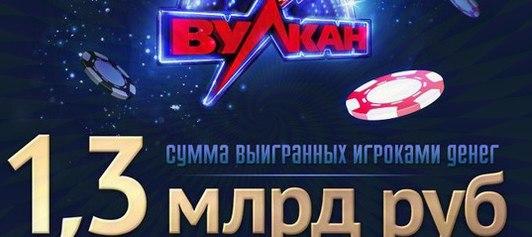 onlayn-kazino-ya888ya-priznano-luchshim