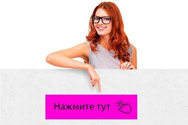 vaminfa.ru/wiki-tochki.html