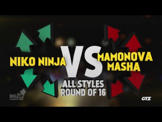 DHI RUSSIA 2017 - ALL STYLES BATTLE 1/16 - NIKO NINJA VS MAMONOVA MASHA (WIN)