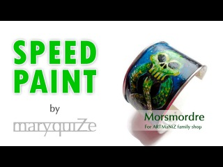 Dark Mark speedpaint by maryquiZe