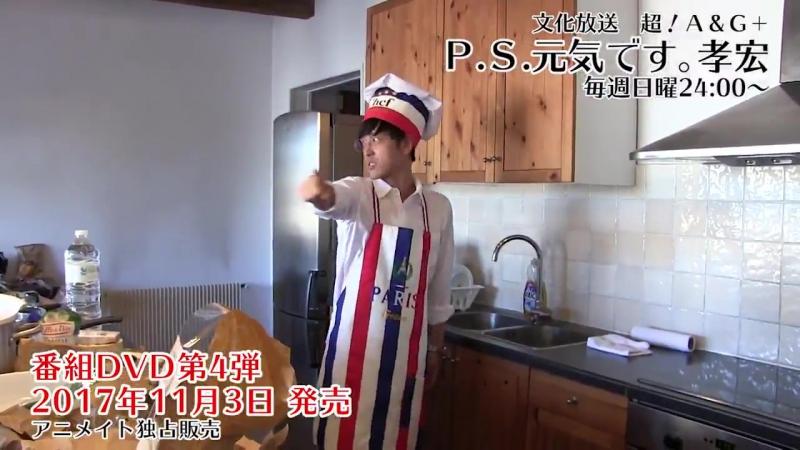 Takahiro Sakurai's desu PV